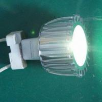 Best LED Projection Light/Spotlight Bulb with Projection Distance Ranging from 0.5 to 3m wholesale
