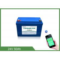 Best Smart AGV Bluetooth Lithium Battery TB-BL2450F Lifepo4 Cell 24V 50Ah For Ios / Android wholesale