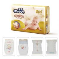 Best Professional Disposable Baby Diaper Supplier China Cheap Factory Price Import SAP Wholesale Price wholesale