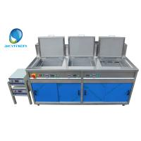 Best Stainless Steel Multi Frequency Ultrasonic Cleaner With Rising Drying Tank JTM-3144 wholesale