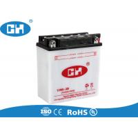 Buy cheap Custom Yamaha Motorcycle Battery , Scooter Lightest Motorcycle Battery 128 * 60 from wholesalers