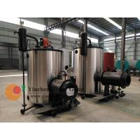 China Commercial Vertical Steam Boiler Quality Assurance 0.5 ton For Food Industry on sale