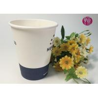 Buy cheap 9oz Eco Friendly Paper Cups Takeaway Coffee Cups By Flexo Print / Height 96mm from wholesalers
