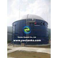 Best High Corrosion Resistance Anaerobic Digestion Tanks For Wastewater Treatment Plant wholesale