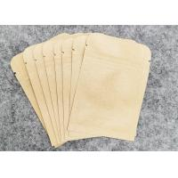 China Aluminum Plated Stand Up Pouch Packaging , Eco Friendly Stand Up Pouches on sale