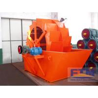 Best River Sand Washing Machine for Sale wholesale