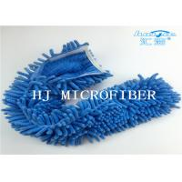 China Microfiber Cloth For Car Tools , Microfiber Towels For Car And Windows Cleaning Magic Duster Mops on sale