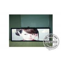 Shockproof 28.8inch Open Frame Train Bar Display 700cd / M2 Subway Digital Signage Gps Stretched Display