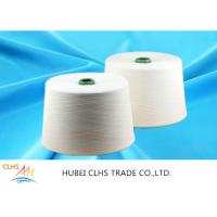 Best High Strength Polyester Ring Spun Yarn 20S / 9 , 100 Spun Polyester Sewing Thread wholesale