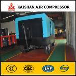 Best Rotary Screw Air Compressor LGCY-22/8 Diesel Power Mobile Air Compressor wholesale