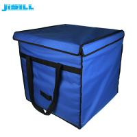 Best High Performance Oxford Fabric Medical Cool Box For Long Distance Transportation wholesale