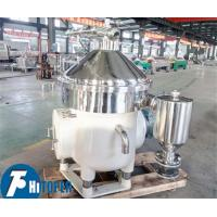 Best Dairy Industry Disc Bowl Centrifuge Automatic Operation Type For Milk Skimming wholesale
