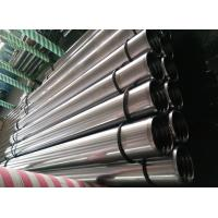 Buy cheap Induction Hardened Hollow Round Bar With High Tensile Strength For Machinery Industry Size 6mm - 250mm product