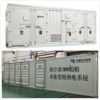 Best 11 KV - Class Container Transformer Seaworthy Housing Low Noise Transformer wholesale