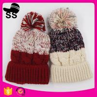China 2017 18*23+9cm 100%Acrylic 146g Cheap women trendy designer caps manual hats for sale winter knitting hats on sale