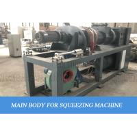 Best Squeezing Drying Pelletizing PE Film Recycling Machine Two Function In One wholesale