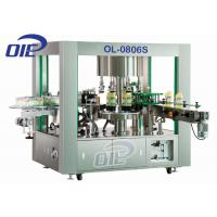Best Glue Square Product Label Printing Machine / Label Printing Machine With OPP Hot Melt wholesale