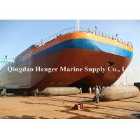 Best Floating Pontoon Boat Salvage Airbags With High Kneading Resistance Capability wholesale