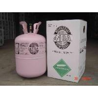 Best Refrigrant Gas R410A wholesale