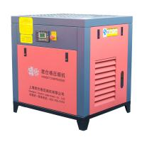 China Oil - Injected Screw Air Compressor 7.5kw 10HP , Industrial Air Compressor With Ce Mark on sale