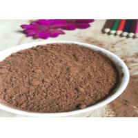 Cheap Dark Brown ≥99 Alkalized Cocoa Powder With Characteristic Cocoa Flavour for sale