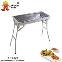 Best BBQ Charcoal Grill wholesale