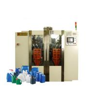 China Fully Automatic Extrusion Plastic Blowing Machine For PP Cleaning Bottles on sale
