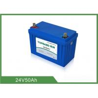 Best CE Certified Medical Equipment Batteries 24V 50Ah No Memory Effect wholesale