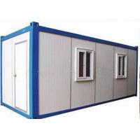 China Customized  Prefabricated Industrial Buildings   Architectural   Industrial Single Or Multi Layers on sale