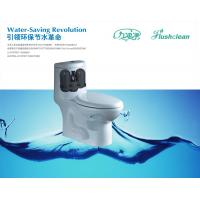 China pressure flushing device of toilet ,toilet tanks ,toilet water tanks on sale