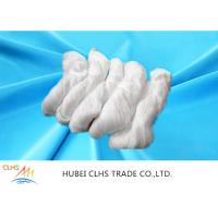 Best 40 / 2 50 / 3 Semi Dull Hank Yarn 100% Spun Polyester Bleached White For Sewing Thread wholesale