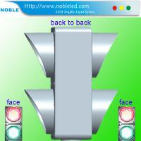 Buy cheap 4inch back to back led traffic signal(NBJD100-2-2) from wholesalers