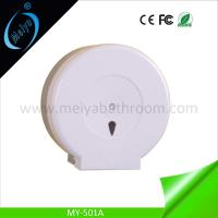China big roll paper towel dispenser for toilet on sale