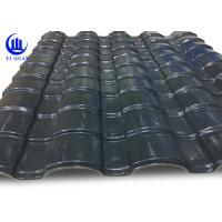 Best Bamboo Style ASA Coated Synthetic Resin Roof Tile Corrugated Roofing Sheets Thickness 3.0mm wholesale