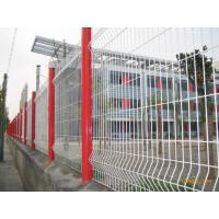 Best 4.5 mm Wire Mesh Fence Security Metal Mesh Fence Panel PVC Coated Galvanized wholesale