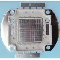 Best Integrated 30w infrared high intensity IR LED 940nm , Infra LED diodes lamp wholesale