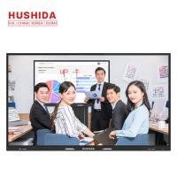 Best HUSHIDA 86 H1 1080P Touch Screen Interactive Smartboard, 1080p 20 Points Whiteboard wholesale