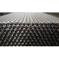 Cheap Aluminium fin tube for sale