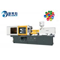 Best PLC Control Cap Injection Molding Machine 7.6 Tons Intergrated Toggle System wholesale
