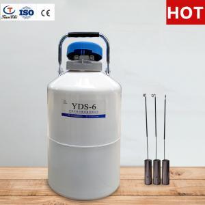 Best TianChi liquid nitrogen gas cylinder 3L in Micronesia Aviation aluminum color  manufacturers wholesale