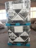 China 99% Intermediate Phenylphosphonic Dichloride Flame Retardant Additives , Cas 824-72-6 on sale