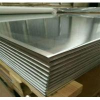Best 5052 H32 Aluminium Sheet Plate Alloy 8mm Thick Customized For Mould / Lamps wholesale