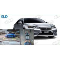 Buy cheap 360 Degree Seamless Parking Guidance System upgrade With USB, Specific Models, Four-way DVR from wholesalers