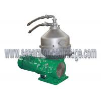 Best Disc Separator - Centrifuge Palm Oil Separator Automatic Continuous Machine for Palm Oil wholesale