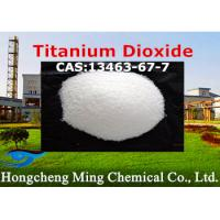 Best Strongest Coloring Dye Intermediates Titanium Dioxide White Inorganic Pigment wholesale