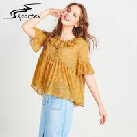 Best Flower Printed Ladies Shirts And Blouses Light Weight Yellow Summer Blouse wholesale