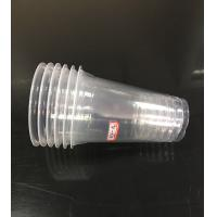Cheap Disposable plastic cups drink cups beer cups plastic cups 8oz for sale