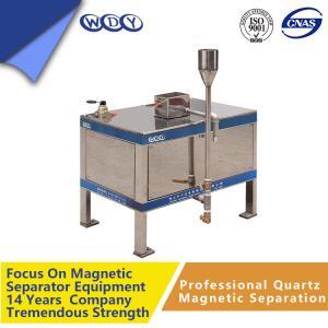 Buy cheap High Intensity Permanent Slurry Wet Drum Magnetic Separator For Quartz/KaoLin/water-washed Sodium Potassium  feldspar product
