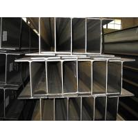 China Hot Rolled Steel Beam, HW, HM, HN Standard Beams Custom on sale