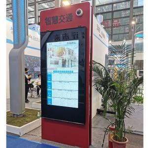 Best Bus Station ROHS 98in Outdoor Touch Screen Kiosk With IP Camera wholesale